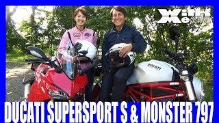 【前編】DUCATI Monster 797 & SuperSport S & ときひろみちゃんと行く!相模川の源流を探せツーリング
