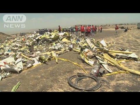 ボーイング機墜落 パイロットが機体トラブルを報告 (Việt Sub)