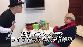 2018年3月25日 浅草東洋館にて行われる、水道橋博士トークショウ ザ☆フ...