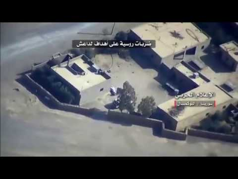 Syrian, Russian forces target ISIS locations near Iraqi border