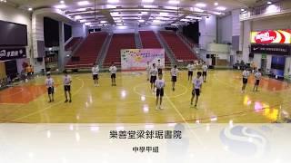 Publication Date: 2018-05-07 | Video Title: 跳繩強心校際花式跳繩比賽2016(中學甲組) - 樂善堂梁銶