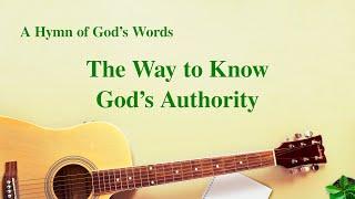"2019 English Christian Devotional Song With Lyrics | ""The Way to Know God's Authority"""