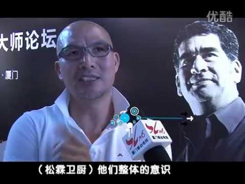 Inaugurazione Showroom Solex Xiamen