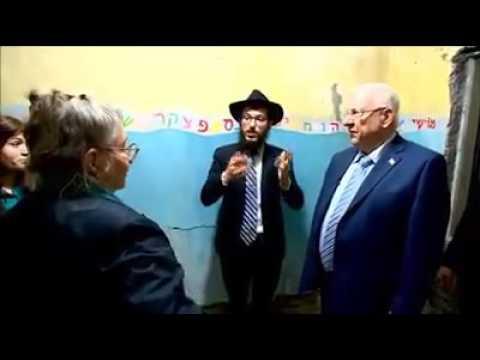 President Rivlin visits Mumbai Chabad House (Media Resource Group)