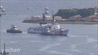 Cutter of U.S. Coast Guard: USCGC MELLON (WHEC 717) Arrival
