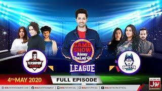 Game Show Aisay Chalay Ga League | 10th Ramzan 2020 | Danish Taimoor Show | 4th May 2020