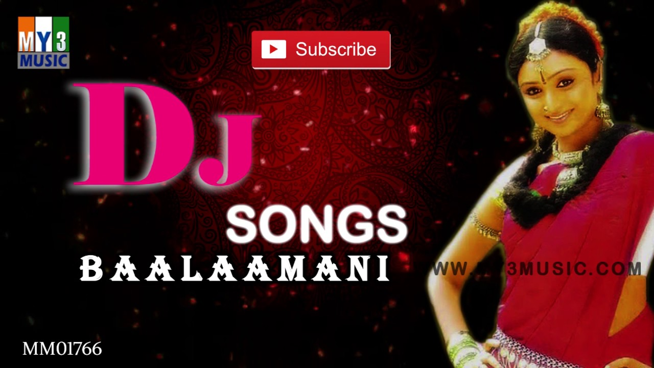 NON-STOP REMIX DJ SONGS | LATEST TELUGU DJ SONGS