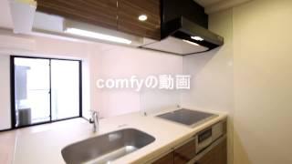 こちらのお部屋の情報はこちらから ↓ http://www.comfyroom.co.jp/rent_...