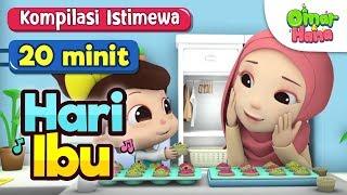 Download Video Koleksi Lagu Kanak-Kanak Islam |  Istimewa Hari Ibu |  Omar & Hana | 20 Minit MP3 3GP MP4