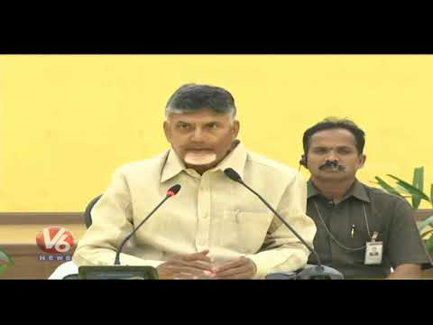 Chandrababu Naidu Speech After AP Assembly & Lok Sabha Results 2019 | V6 News