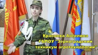 Видео-номера призеров конкурса \Гвоздики Отечества\ 2021