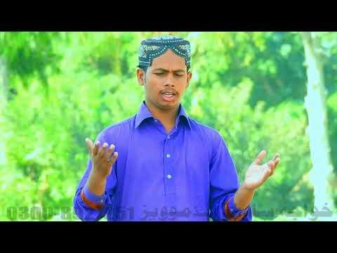 Taba Walyaa By Adnan Ali Qadri Khwja Studio