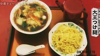 Meshibana Keiji Tachibana is a Japanese drama who based on food, cr...