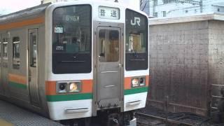 東海道線211系 品川発車