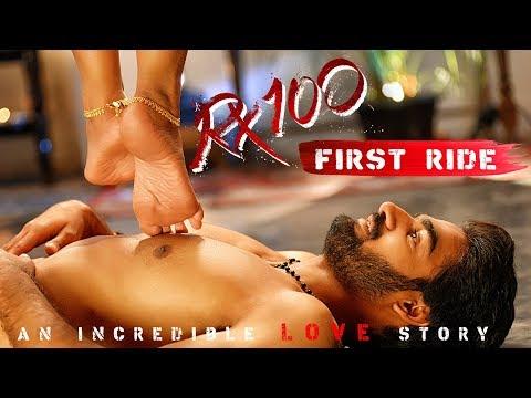 RX 100 Movie Trailer | Kartikeya Gummakonda | Payal Rajput | Ajay Bhupathi | Rao Ramesh | Ramki