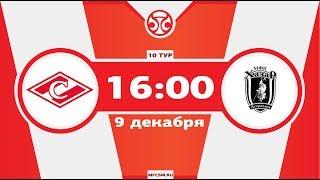 МФК «Спартак» — МФК «Хазар» LIVE!