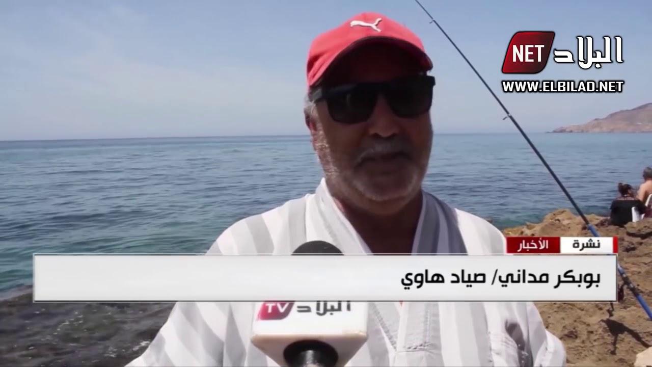 وهران: الصيد على شاطئ البحر.. هواية تلقى رواجا في زمن كورونا