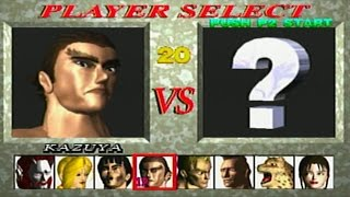 Tekken 1   Kazuya Mishima thumbnail