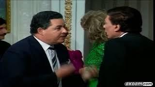 زينهم بيه السلحدار مشهد من مسرحية الواد سيد الشغال 1985 م Youtube
