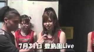 (#06)成田童夢のD-Revolution