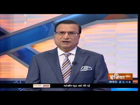 Aaj Ki Baat with Rajat Sharma | February 20, 2019