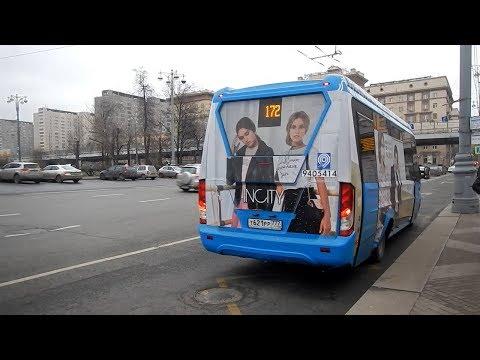 Поездка на микроавтобусе IVECO Daily (Нижегородец-VSN700) Т 621 РР 777 Маршрут № 172 Москва
