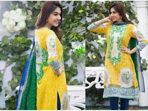 Latest Agha Noor Boutique Luxury Kurti Collection 2017 with Price