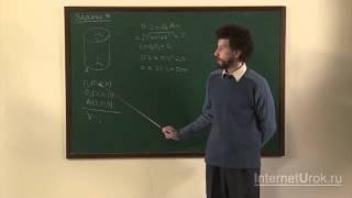 Задачи на нахождения объема призмы и цилиндра