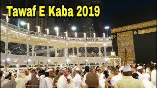 Real Angel in Makkah/Kaba During Tawaf Hajj 2018 Live** Tawaf Kaba ke Doran Noor nazar aye