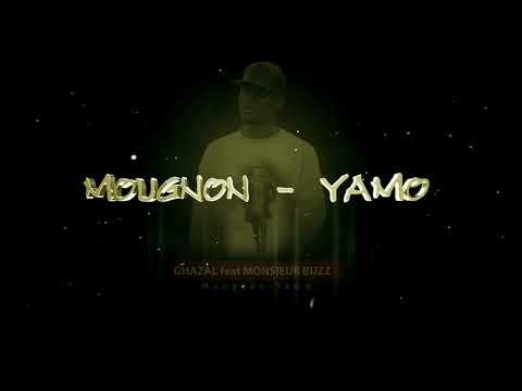GHAZAL ×  MONSIEUR BUZZ - MOUGNON-YAMO [Lyrics Vidéo By Tyc Concept] (Music Camerounaise)