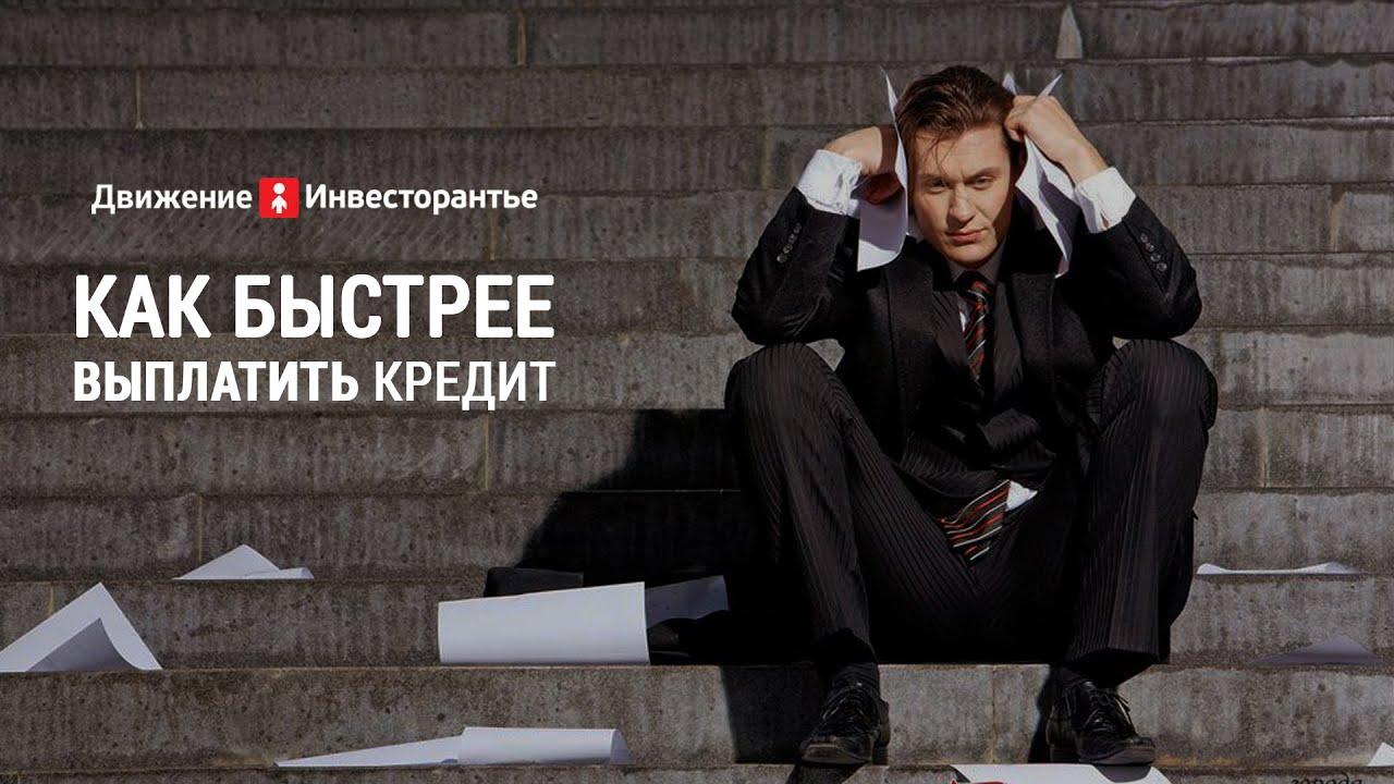 Взял кредит и забрали в армию хочу взять кредит в иркутске