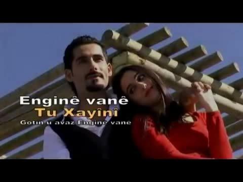 Engine Vane - Tu Xayini ( )