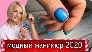 Летний дизайн ногтей синий маникюр модные ногти 2020 Виктория Бандурист