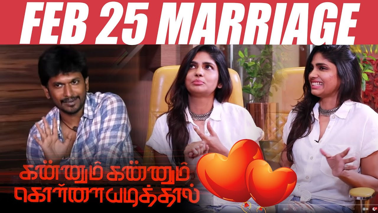 Download நாங்க கல்யாணம் பண்ணுவோம்னு DULQUER SALMAN நம்பல - Niranjani   Kannum Kannum Kolllaiyadithal   Desing