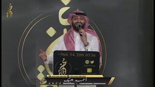 أحمد البيك - بالبنط العريض   جلسة 2020