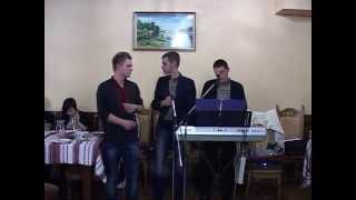 """Гурт """"Хлопці з Козацького Острова"""" (ч.3)"""