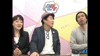 2017年03月02日(木)ペナルティ&エド・はるみのよしログ。「◯◯の宝石...