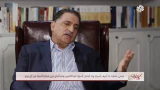 فيديو..عزمي بشارة: الثورة السورية ليست إسلامية