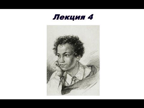 интим знакомства в пушкин