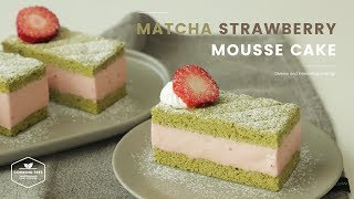녹차 딸기 무스케이크 만들기 : Green tea strawberry mousse cake Recipe - Cooking tree 쿠킹트리*Cooking ASMR