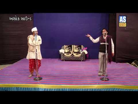Best Gujarati Comedy Natak Full 2018 ll Superhit Gujarati Comedy  Latest Gujarati Comedy