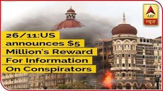 26/11 Mumbai Attacks