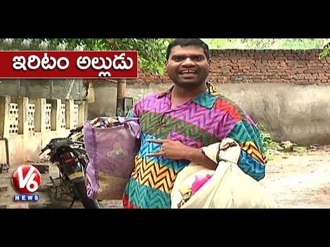 Bithiri Sathi As Illarikam Alludu | Jamlam Village Has 50% Illarikam Bridegrooms | Teenmaar News