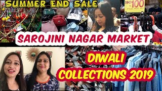 DIWALI & FESTIVE  Shopping at SAROJINI MARKET || Summer End Sale || Latest Collection 2019 ||Sale