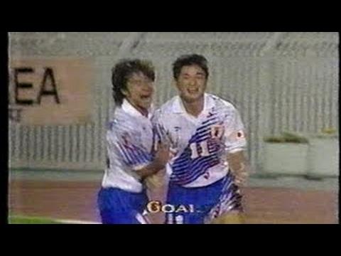 '94アメリカW杯 アジア最終予選 日本vs北朝鮮