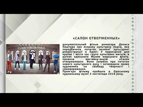DumskayaTV: Ні слова про політику 16.11.2018