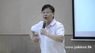 Publication Date: 2011-05-13 | Video Title: 2011.05.13 辛亥革命百周年演講 - 東華三院鄺錫坤