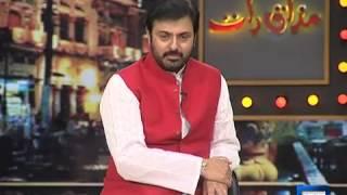 Dunya News - Mazaq Raat - 11-08-14
