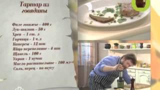 Готовим с Алексеем Зиминым - скандинавская кухня