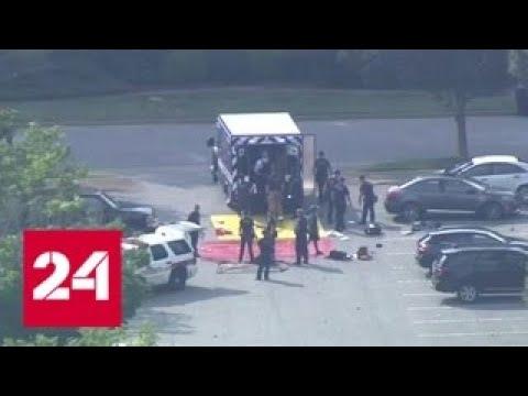 Число жертв трагедии в Вирджиния-Бич увеличилось до 12 человек - Россия 24
